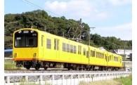 u_01 三岐鉄道北勢線 列車貸切権