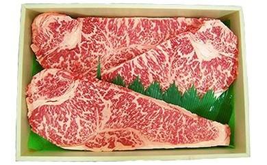 上州牛ステーキセット:サーロイン 600g(3枚入りセット)