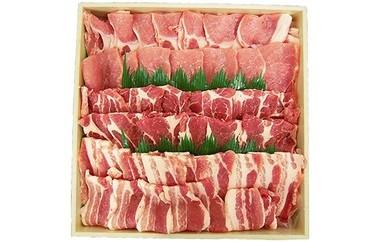 榛名ポーク焼き肉セット:ロース・肩ロース・バラ合わせて2.5kg