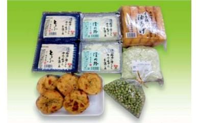 11-清内路 長田屋豆腐セット