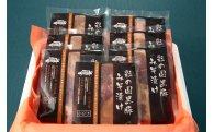 C-03 彩の国黒豚みそ漬けセット