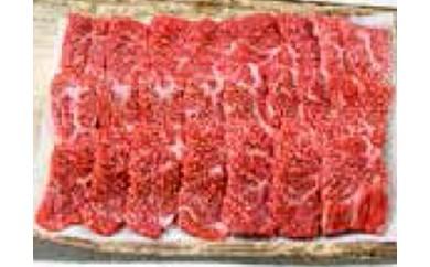 A-18.米沢牛 焼き肉用