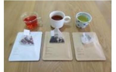 U-101 chasitsu の紅茶・ハーブティー5種類お試しセット