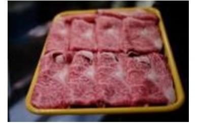 U-505 宇部牛リブローススライス肉