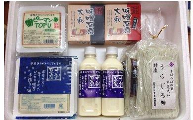 B-903.十割豆腐ギフトセット