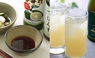 [№5632-0026]「香母酢100%果汁・香母酢ぽんずセット」&「かぼすの秘密」