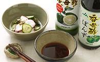 [№5632-0027]香母酢100%果汁・香母酢ぽんずセット(2箱)