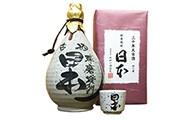 [№5636-0017]三十年貯蔵 大古酒 日本【数量限定】