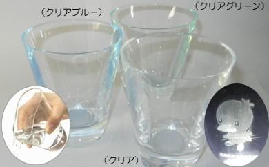 shupuaグラス(「ミムリン」刻印入)【落としても割れない!】[0008-1201]