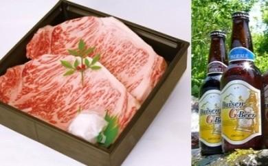 401 鳥取和牛ロースステーキと大山Gビール