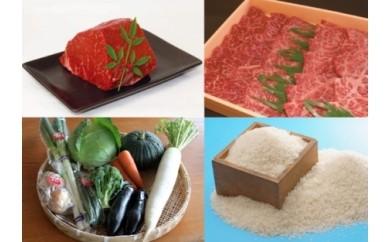 502 伯耆和牛と季節の野菜とお米
