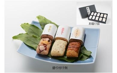 SH-① 海鮮めしセット