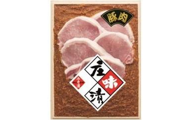 A30-305 桜美豚 庄味漬