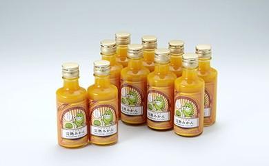 B-08 季節のみかんジュース(小瓶)