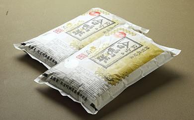 C-02 合鴨米(コシヒカリ) 10kg