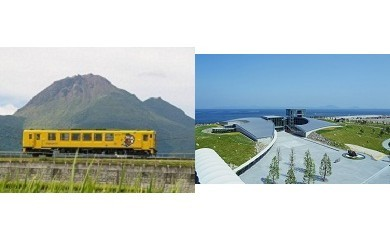 A1003 島原鉄道+雲仙岳災害記念館セット