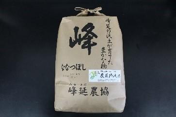 01 北海道産ハーブ米   ななつぼし(平成29年産)