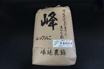 02 北海道産農薬節減米   ふっくりんこ(平成29年産)