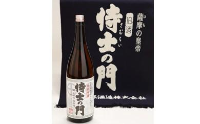 30-A-53 純米吟醸 絆の酒 侍士の門