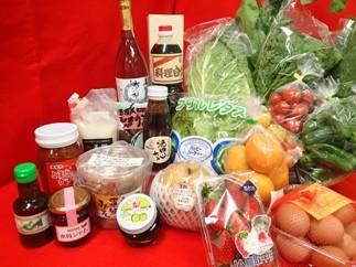 37C.朝どれ野菜や果物・手作り加工品と地酒等詰合せセット