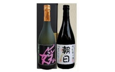 29-01-010.吉備路ロマン感じる日本酒飲み比べセット