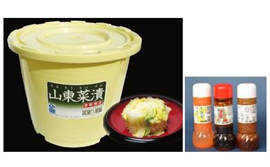 A-04 山東菜漬と手作りドレッシングセット