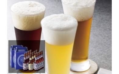 33 チョンマゲビール