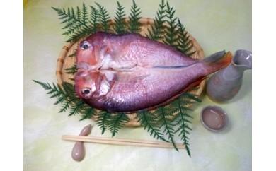 58 萩の釣り甘鯛の一夜干し