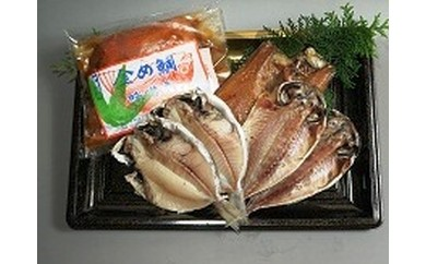 B015 金め鯛味噌漬と干物