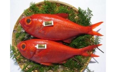 C002 稲取キンメ(鮮魚)