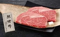 T046 熊野牛ロースステーキ【175pt】