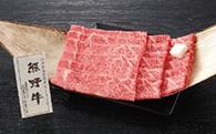 T043 熊野牛すき焼き用ロース肉【175pt】