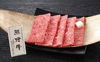 T041熊野牛焼肉用ロース肉640g【125pt】