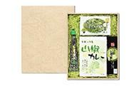 M003 最高級ぶどう山椒を満喫するセット【40pt】