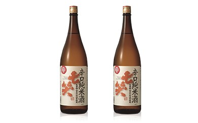 日本酒AC-12 七笑 辛口純米酒1.8L 2本セット