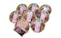 T028丸ざる梅うどん8食【30pt】