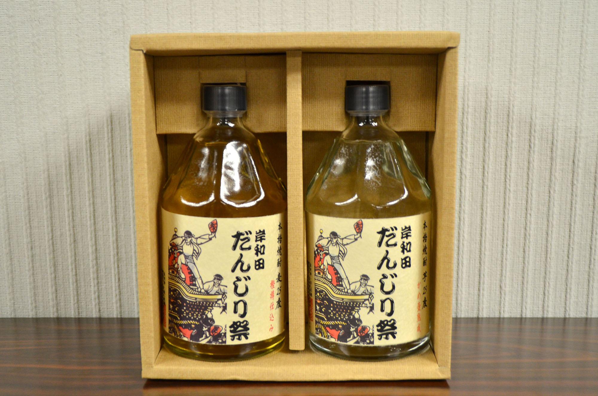 A2-08.だんじり焼酎2本セット(麦・芋)