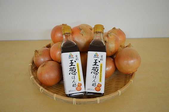 A1-03.愛彩玉葱ぽん酢2本入り