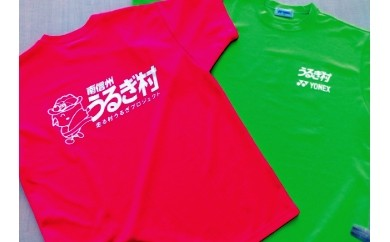 8. うるぎ村デザインTシャツ