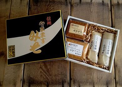 001-014 百年伝統 みそ玉仕込味噌と甘酒セット