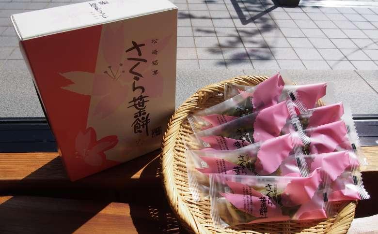 すうぃーつ B-1-6 さくら葉餅