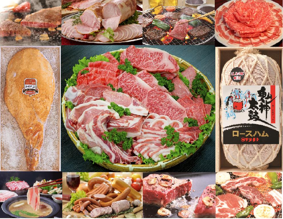 オーダーメイドお肉プラン!お好きな時期にお好きなお肉をお届け シルバーコース2018