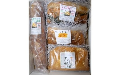 発酵食品の宝箱