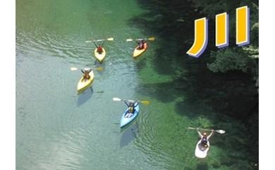 (C-3) 延岡の川を楽しむ!アウトドア体験ツアー