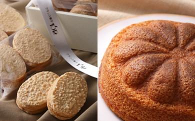 G4-03 高級フランス菓子16区の傑作「ダックワーズ&オレンジケーキ」セット