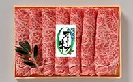 [№4631-0734]オリーブ牛ロースすき焼き 500g