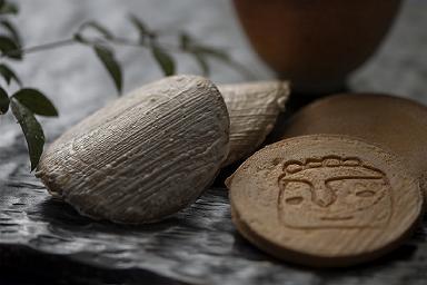 【A】臼杵煎餅ふるさとバラエティセット