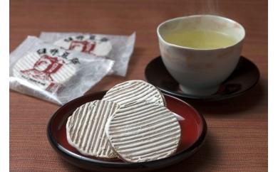 【A】臼杵煎餅・平