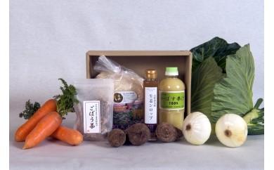 【C】てくの屋オリジナル ほんまもん野菜セット