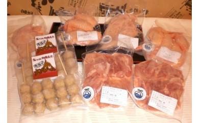 0010-01-05. ふじのくに「いきいき鶏」詰合せ (鶏モモ肉・鶏手羽先・鶏むね肉・鶏つくね5本入り2袋)